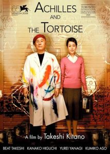 """Recenzja filmu """"Achilles i żółw"""" / """"Akiresu to kame"""" (2008), reż. Takeshi Kitano"""