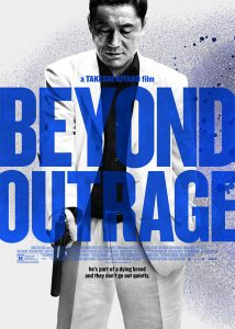 beyond-outrage-1