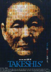 "Recenzja filmu ""Takeshis'"" (2005), reż. Takeshi Kitano"