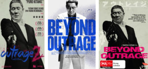 Biyondo - Beyond Outrage - Poza wściekłością (2012)