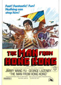 "Recenzja filmu ""The man from Hong Kong"" (1975), reż. Brian Trenchard-Smith"