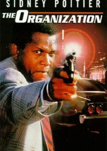 "Recenzja filmu ""Organizacja"" (1971), reż. Don Medford"