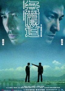 """Recenzja filmu """"Infernal Affairs"""" (2002), reż.Wai-Keung Lau, Alan Mak"""