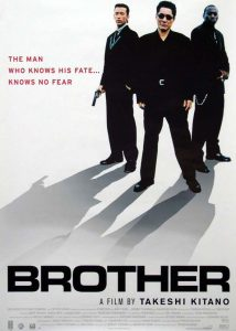 brother-2000-1