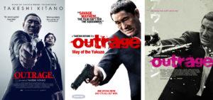 Outrage – Wściekłość (2010)