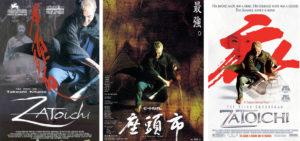 Zatōichi - Zatoichi (2003)