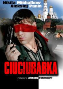 "Recenzja filmu ""Ciuciubabka"" (2005), reż. Aleksey Balabanov"