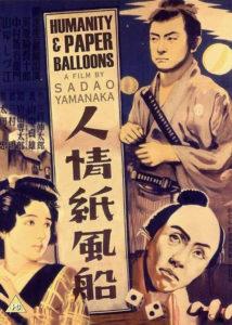 Człowieczeństwo i papierowe ozdoby / Ninjō Kami Fūsen (1937), reż. Sadao Yamanaka